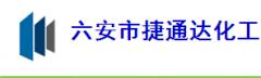 liu安市捷通达化工ju乙二醇6000案例